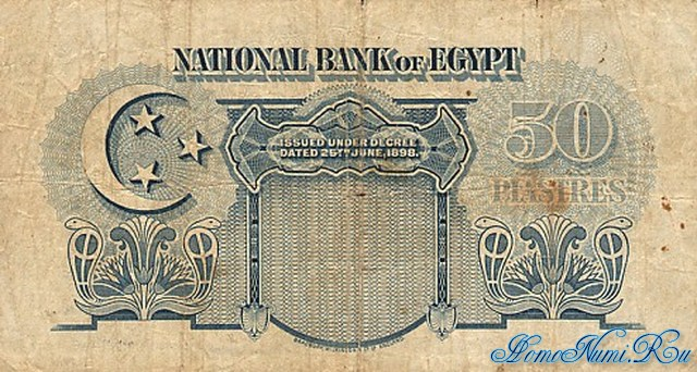 http://homonumi.ru/pic/n/Egypt/P-21b-b.jpg
