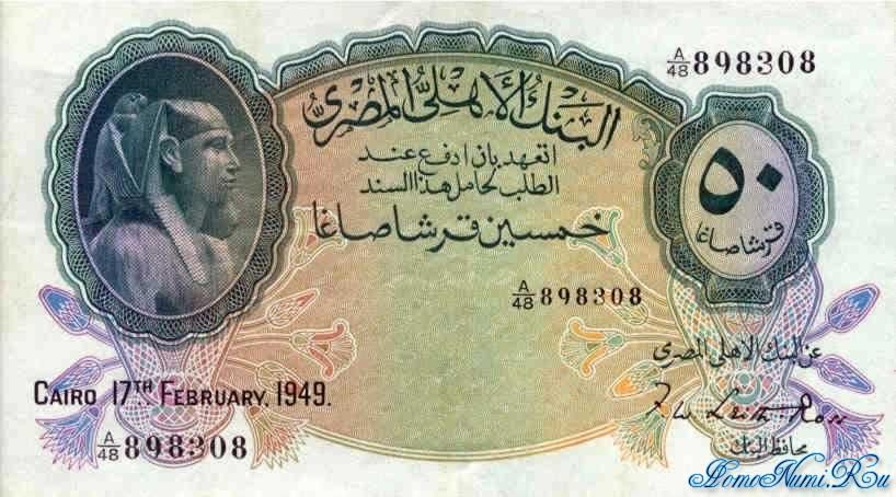 http://homonumi.ru/pic/n/Egypt/P-21d-f.jpg