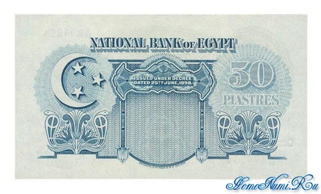 http://homonumi.ru/pic/n/Egypt/P-21da-b.jpg