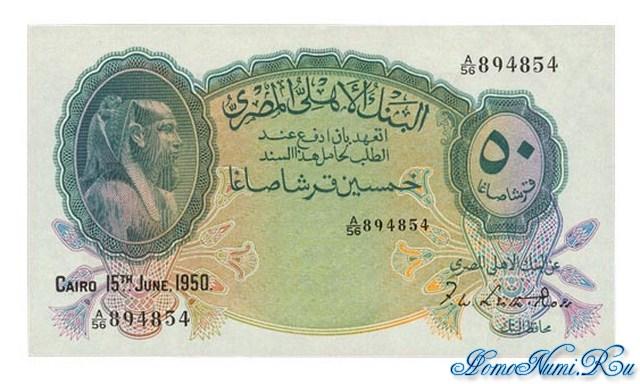 http://homonumi.ru/pic/n/Egypt/P-21da-f.jpg