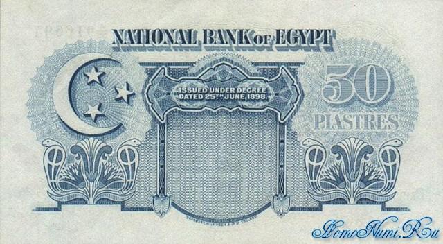 http://homonumi.ru/pic/n/Egypt/P-21e-b.jpg