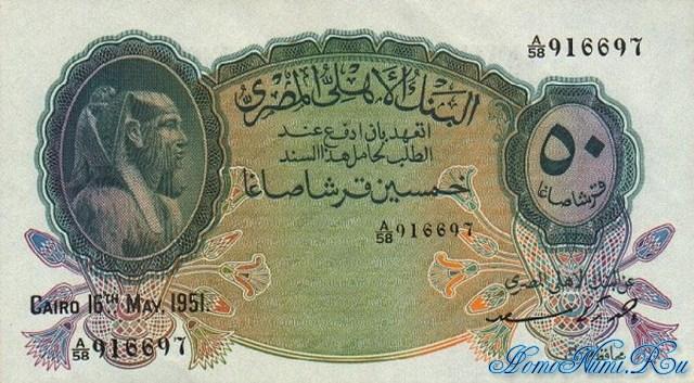http://homonumi.ru/pic/n/Egypt/P-21e-f.jpg