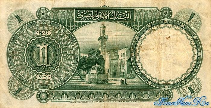 http://homonumi.ru/pic/n/Egypt/P-22c-b.jpg