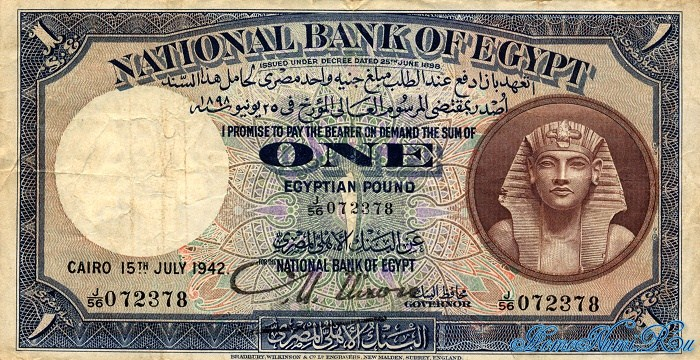 http://homonumi.ru/pic/n/Egypt/P-22c-f.jpg