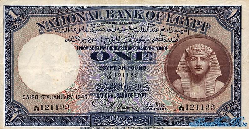 http://homonumi.ru/pic/n/Egypt/P-22ca-f.jpg