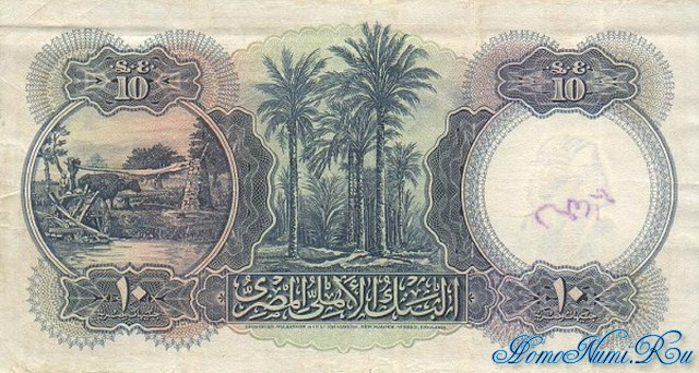 http://homonumi.ru/pic/n/Egypt/P-23a-b.jpg