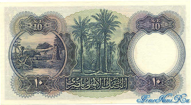 http://homonumi.ru/pic/n/Egypt/P-23b-b.jpg