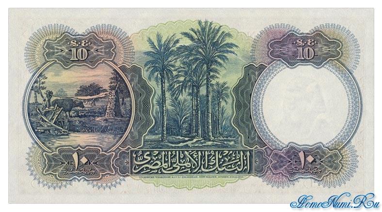 http://homonumi.ru/pic/n/Egypt/P-23c-b.jpg