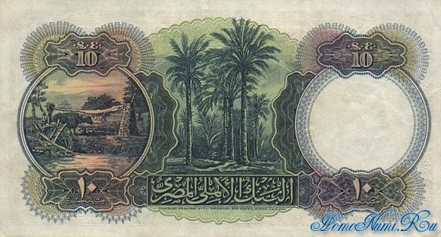 http://homonumi.ru/pic/n/Egypt/P-23d-b.jpg