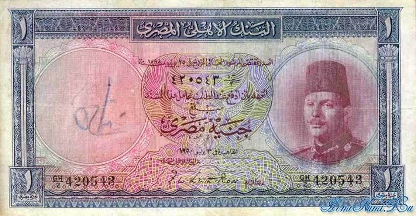 http://homonumi.ru/pic/n/Egypt/P-24a-f.jpg