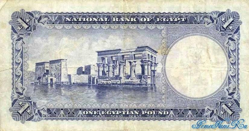 http://homonumi.ru/pic/n/Egypt/P-24c-b.jpg