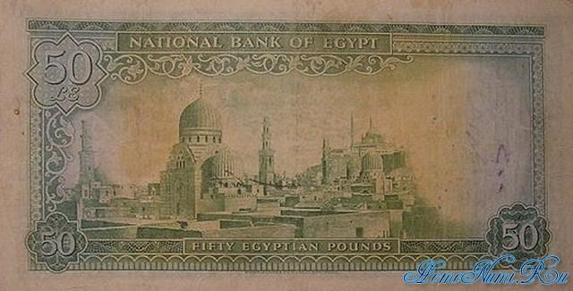 http://homonumi.ru/pic/n/Egypt/P-26b-b.jpg