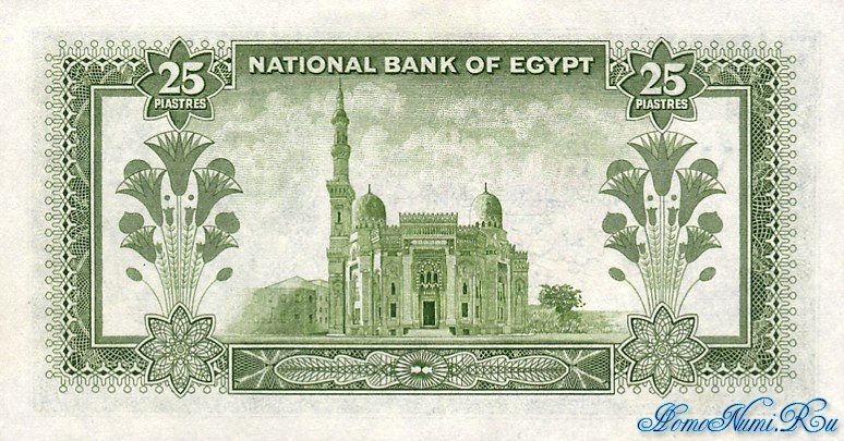http://homonumi.ru/pic/n/Egypt/P-28-b.jpg