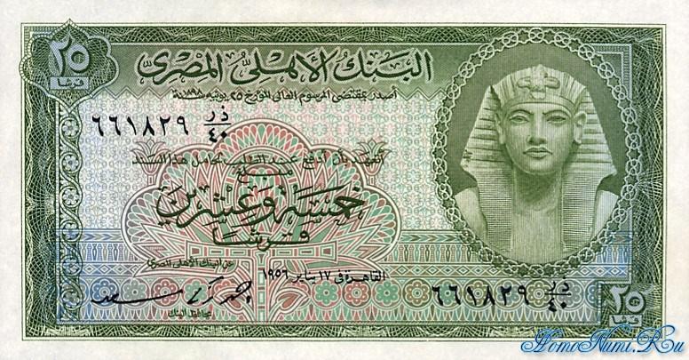 http://homonumi.ru/pic/n/Egypt/P-28-f.jpg