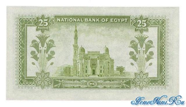 http://homonumi.ru/pic/n/Egypt/P-28a-b.jpg