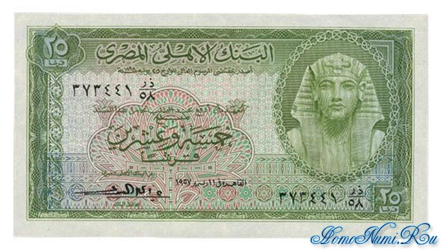 http://homonumi.ru/pic/n/Egypt/P-28a-f.jpg