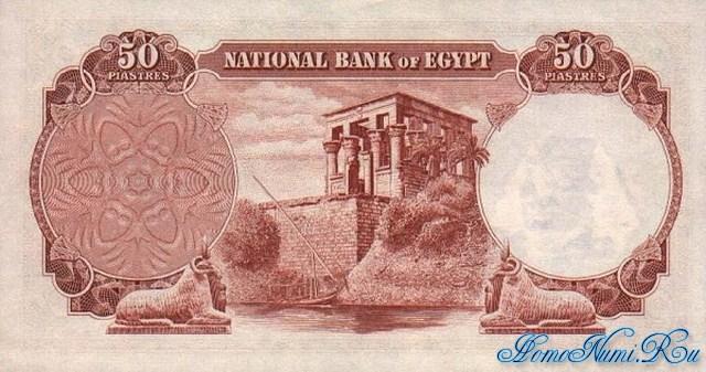 http://homonumi.ru/pic/n/Egypt/P-29-b.jpg