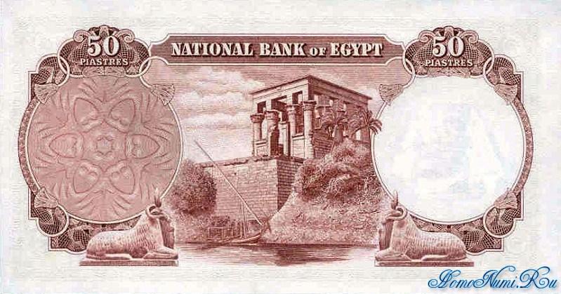 http://homonumi.ru/pic/n/Egypt/P-29a-b.jpg