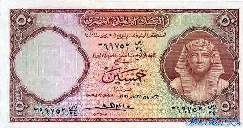 http://homonumi.ru/pic/n/Egypt/P-29a-f.jpg