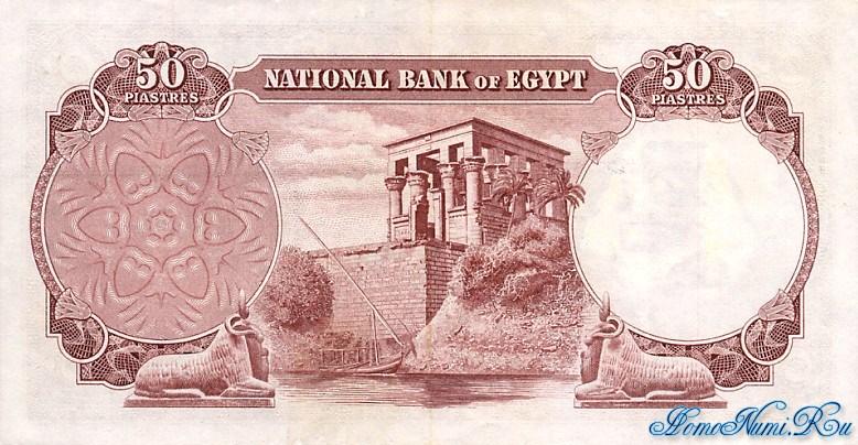 http://homonumi.ru/pic/n/Egypt/P-29b-b.jpg