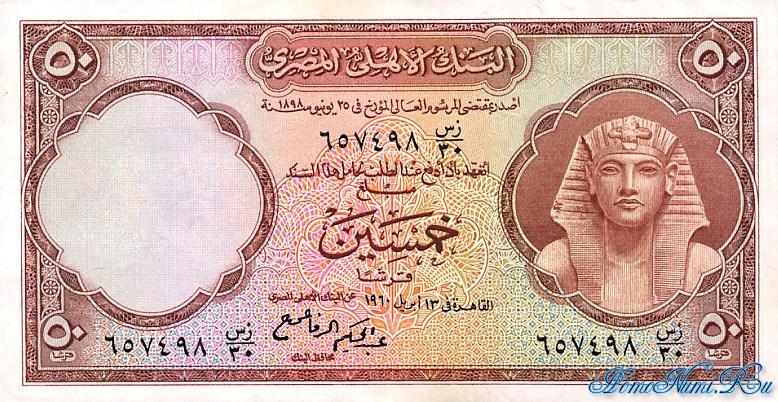 http://homonumi.ru/pic/n/Egypt/P-29b-f.jpg