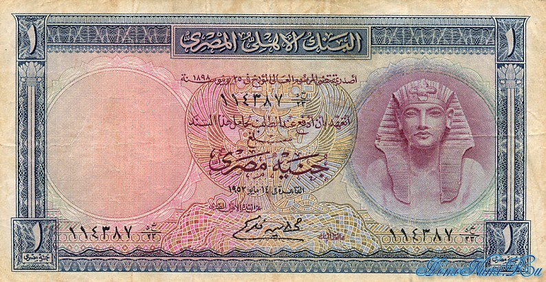 http://homonumi.ru/pic/n/Egypt/P-30-f.jpg