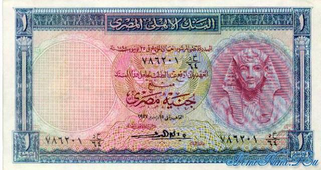 http://homonumi.ru/pic/n/Egypt/P-30a-f.jpg