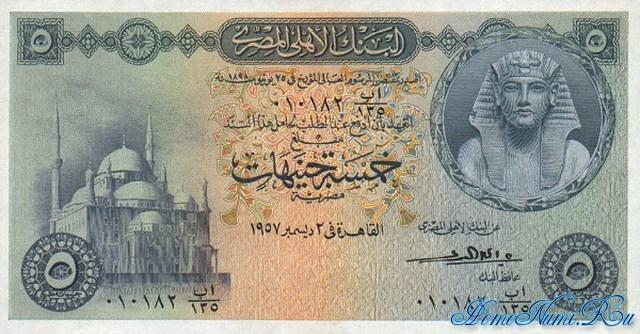 http://homonumi.ru/pic/n/Egypt/P-31-f.jpg