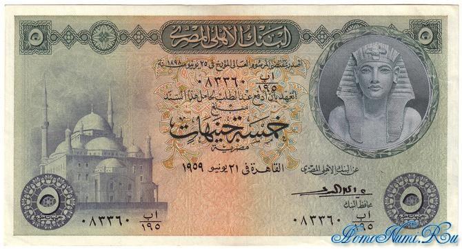 http://homonumi.ru/pic/n/Egypt/P-31c-f.jpg