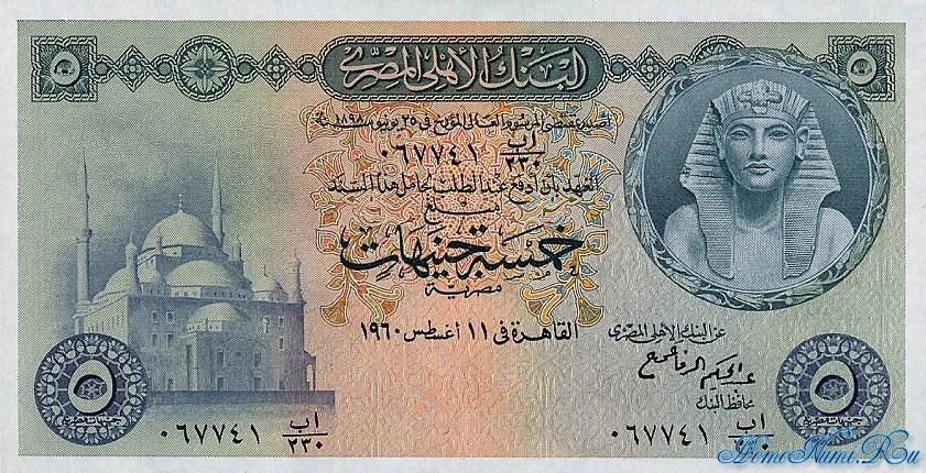 http://homonumi.ru/pic/n/Egypt/P-31d-f.jpg