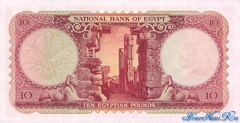 http://homonumi.ru/pic/n/Egypt/P-32-b.jpg