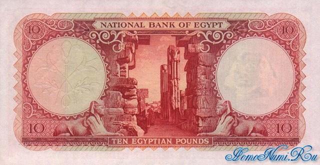 http://homonumi.ru/pic/n/Egypt/P-32a-b.jpg
