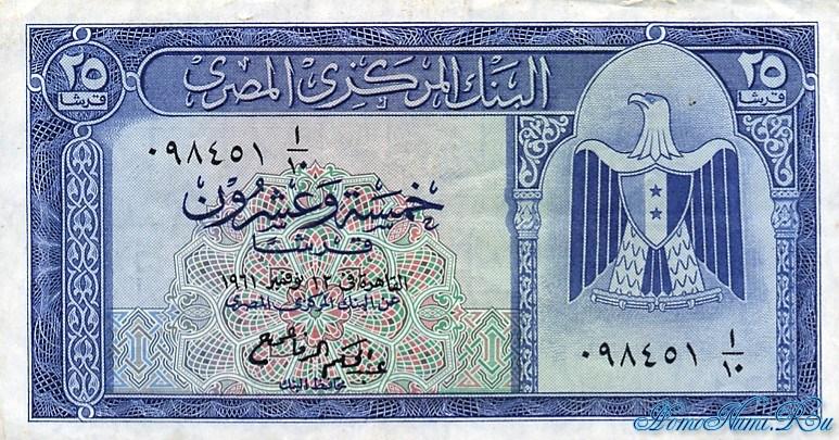 http://homonumi.ru/pic/n/Egypt/P-35b-f.jpg
