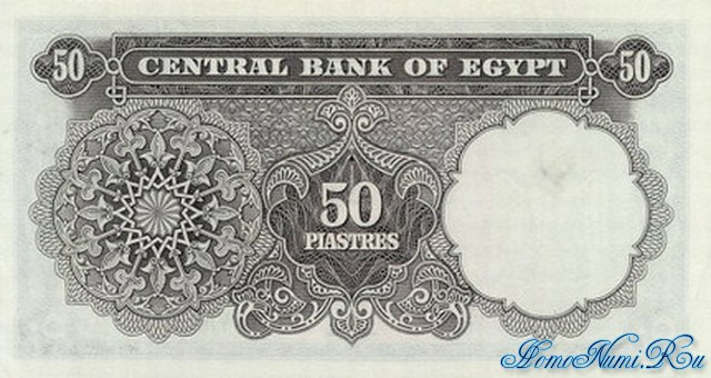 http://homonumi.ru/pic/n/Egypt/P-36-b.jpg