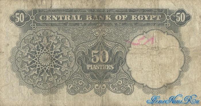 http://homonumi.ru/pic/n/Egypt/P-36a-b.jpg