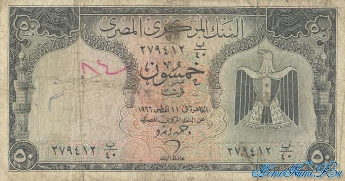 http://homonumi.ru/pic/n/Egypt/P-36a-f.jpg