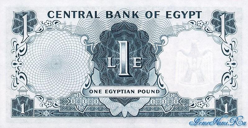 http://homonumi.ru/pic/n/Egypt/P-37-b.jpg