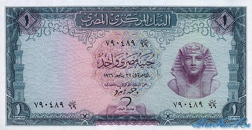 http://homonumi.ru/pic/n/Egypt/P-37-f.jpg