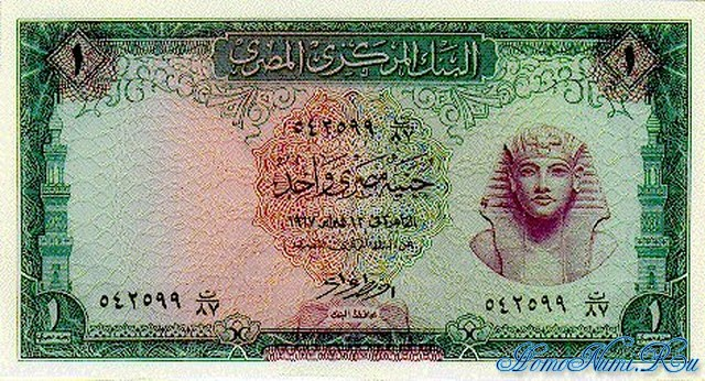 http://homonumi.ru/pic/n/Egypt/P-37a-f.jpg