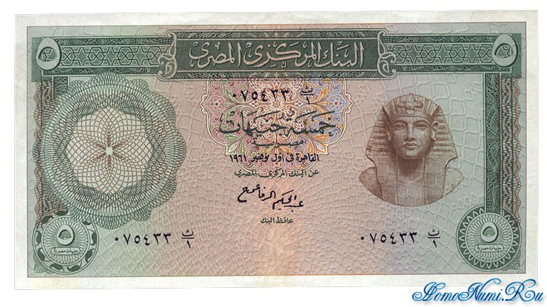 http://homonumi.ru/pic/n/Egypt/P-38a-f.jpg