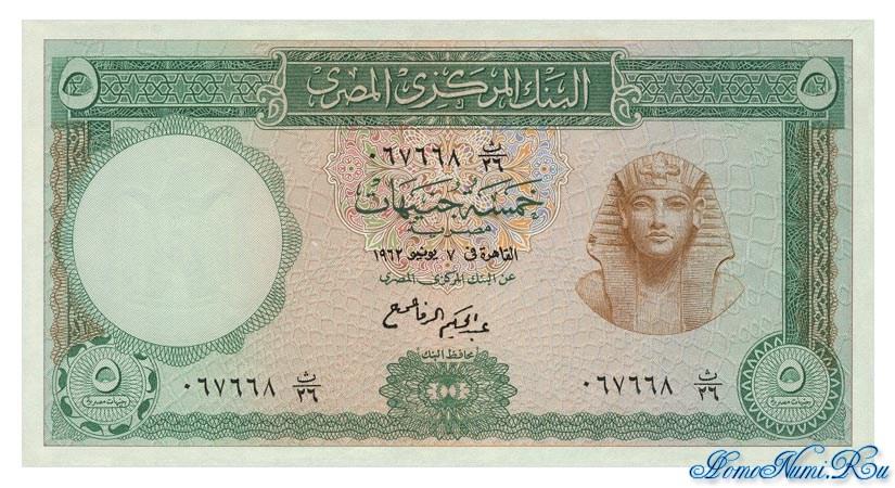 http://homonumi.ru/pic/n/Egypt/P-39b-f.jpg