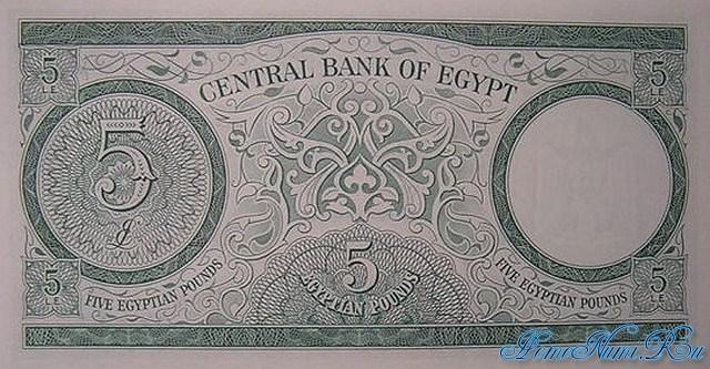 http://homonumi.ru/pic/n/Egypt/P-39c-b.jpg