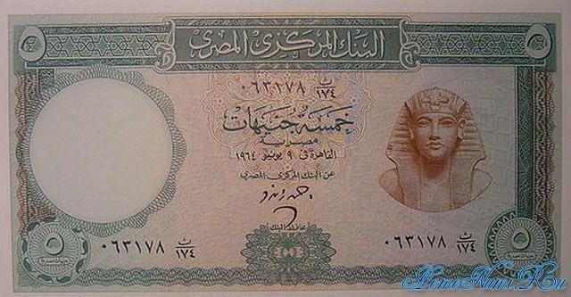 http://homonumi.ru/pic/n/Egypt/P-39c-f.jpg