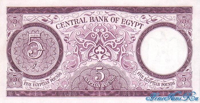 http://homonumi.ru/pic/n/Egypt/P-40-b.jpg