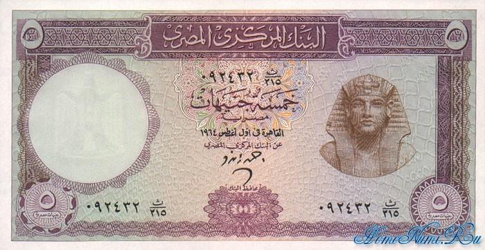 http://homonumi.ru/pic/n/Egypt/P-40-f.jpg