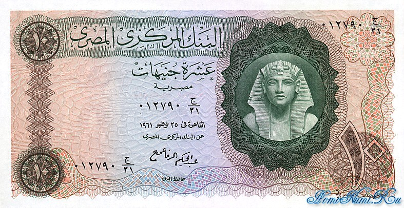 http://homonumi.ru/pic/n/Egypt/P-41-f.jpg