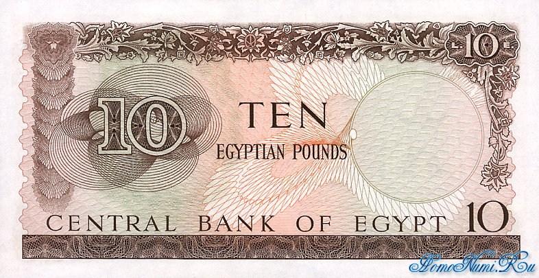 http://homonumi.ru/pic/n/Egypt/P-41a-b.jpg
