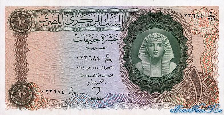 http://homonumi.ru/pic/n/Egypt/P-41a-f.jpg