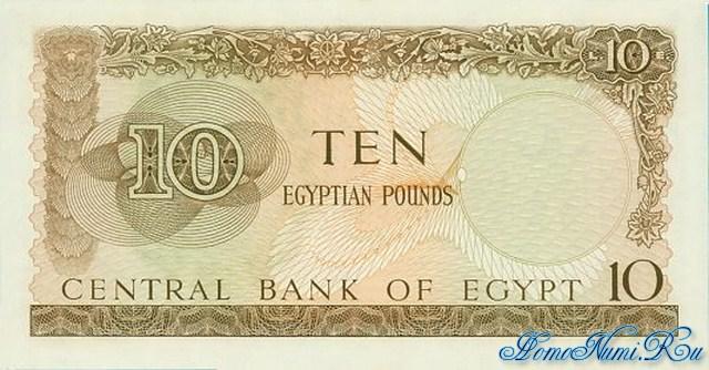 http://homonumi.ru/pic/n/Egypt/P-41b-b.jpg