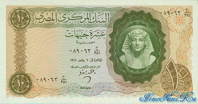 http://homonumi.ru/pic/n/Egypt/P-41b-f.jpg